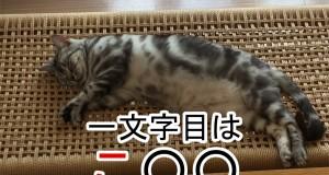 kotetsu01